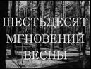 Николаю Ивановичу 60 Юбилейное слайдшоу