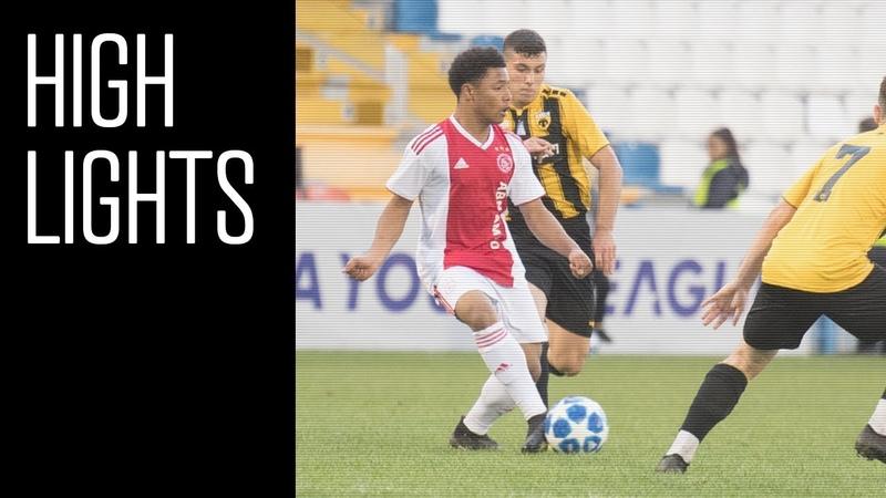 Highlights AEK Athene O19 - Ajax O19 (Youth League)
