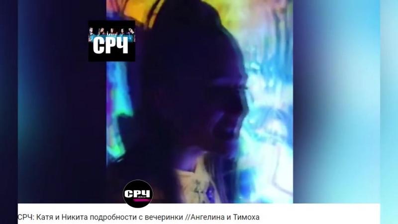 Danya tm 1 для СРЧ новая пара на Ютубе Никита и Тимоха бегут за поездом о шипперах