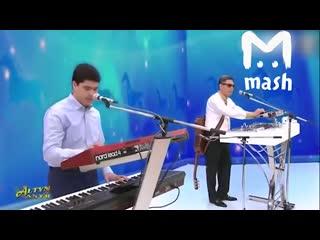 Президент Бердымухамедов зачитывает рэп про коня
