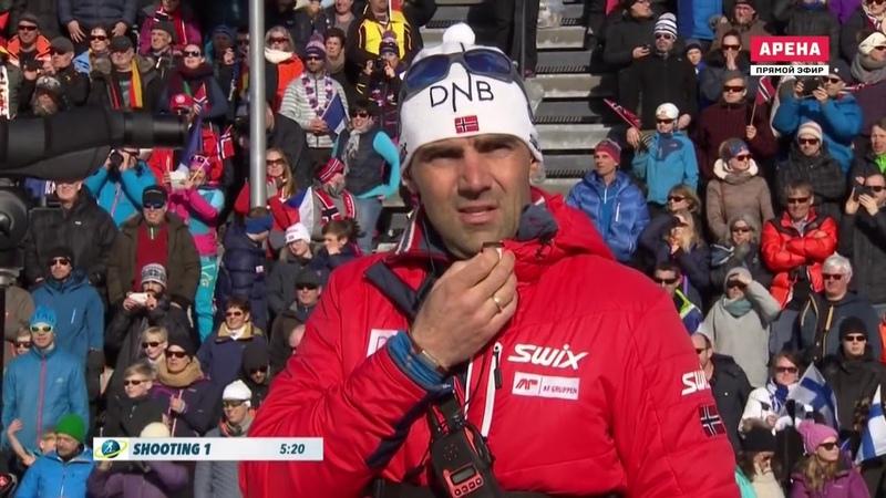 Биатлон 18 03 2017 Гонка Преследования Мужчины Холменколлен Норвегия