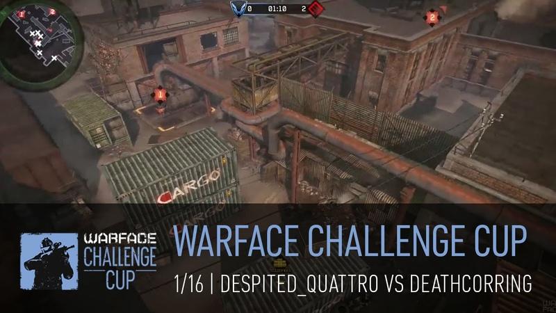 Warface Challenge Cup — 116 | DespiteD_Quattro vs DeathCorring
