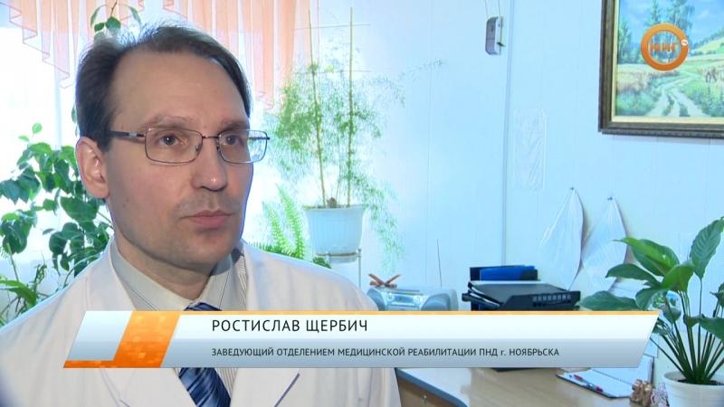 События и факты 25 сентября 2018 МИГ ТВ Ноябрьск
