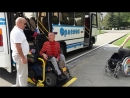Орлятский автобус доступен для инвалидов колясочников ВДЦ Орленок