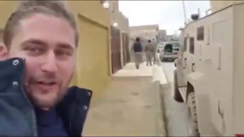 Местный житель подтверждает наличие французского патруля в Кобане