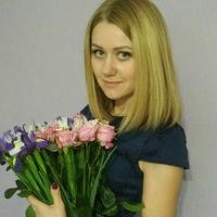 Veronika Nesterovich