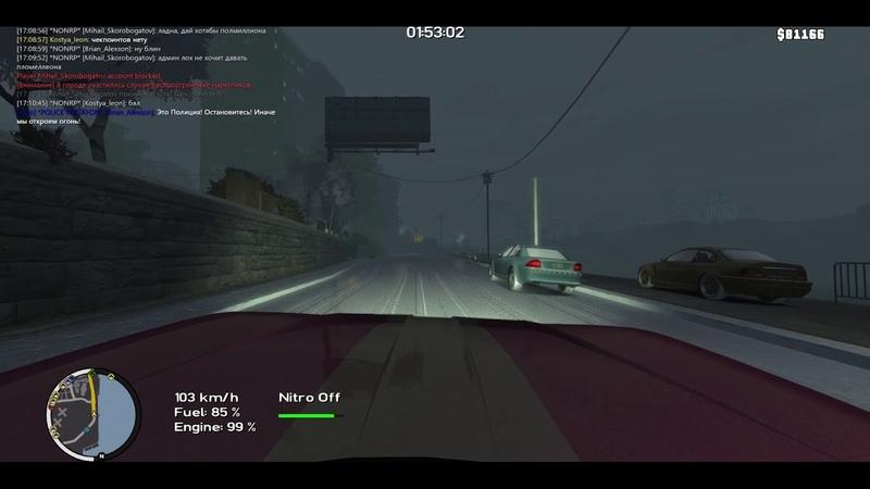 GTA 4 Flashback RP Race 3