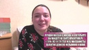 Видео отзыв ручная корекция фигуры эффект сухого антицеллюлитного массажа всего тела у частного массажиста в Мск Спб