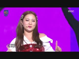 Park Na Rae - Solo (Jennie) @ 2018 MBC Entertainment Awards 181229