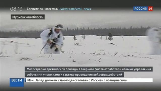 Новости на Россия 24 • Мотострелки нейтрализовали группу условных диверсантов