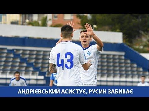 Іспанський ЩОДЕННИК ДИНАМО про відновлення після матчу