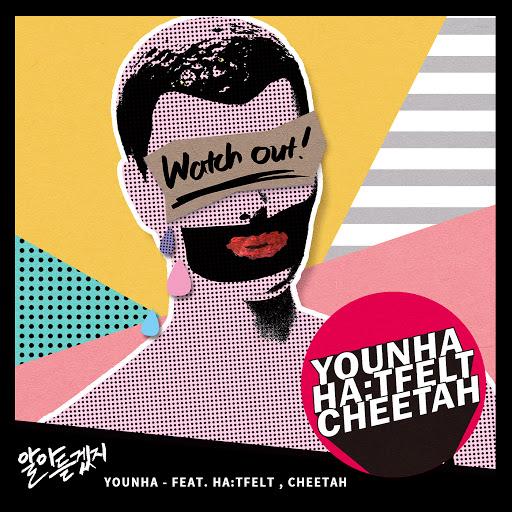 Younha альбом Get It? (feat.HA:TFELT, Cheetah)