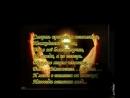 22.09.18. 40дней как ушел от нас Владимир Агеев. Сыночек прости меня за всё