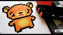 Handmade Pixel Art - How To Draw Kawaii Teddy Bear pixelart