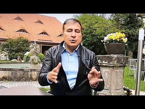 Михаил Саакашвили Реформы за 5 минут эпизод 3, здравоохранение