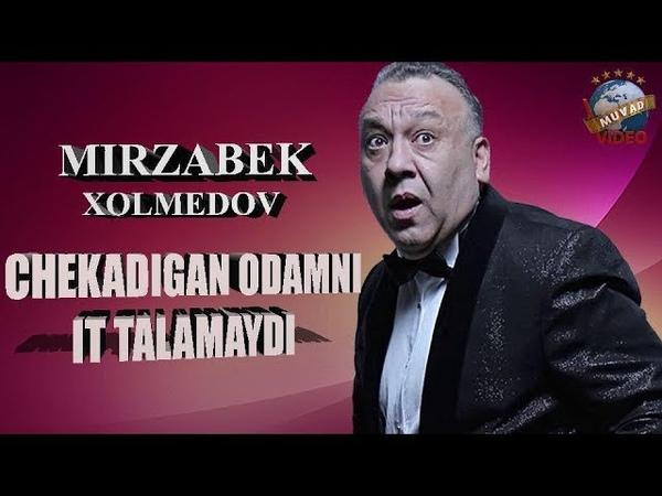 Mirzabek Xolmedov - Chekadigani odamni it talamaydi | Мирзабек Холмедов