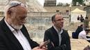 Sanhedrin prepare for Passover sacrifice near Temple Mount