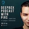 Deepbox podcast