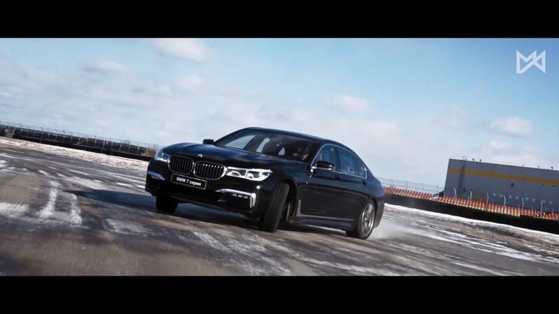 Характер и стиль, расставил всё по местам BMW 7 xDrive