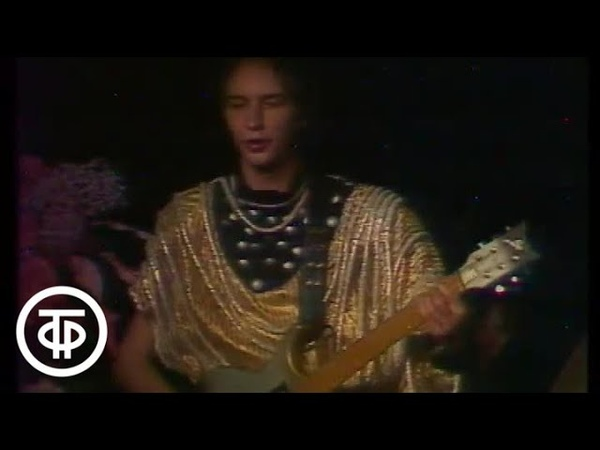 Пикник - Иероглиф. Фестиваль Восточных Единоборств в Москве (1990)