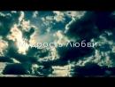 Живые Картины Царствие Небесное 1