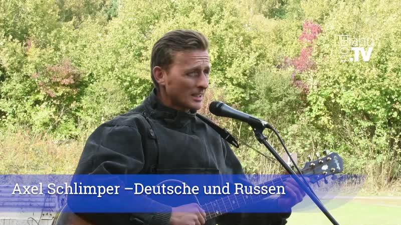 Axel Schlimper –Deutsche und Russen – Ramstein 2018