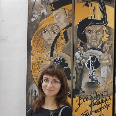Анна Кирсанова