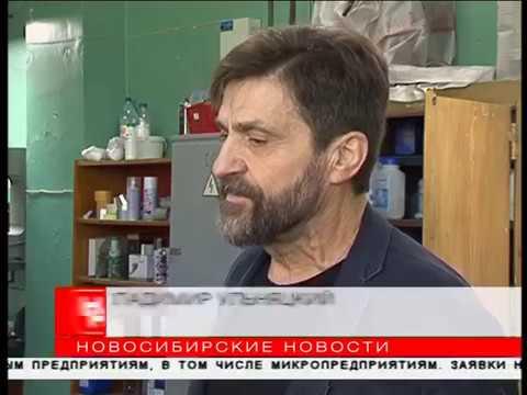 «Академгородок 2.0» как изменится СО РАН после «перезагрузки»