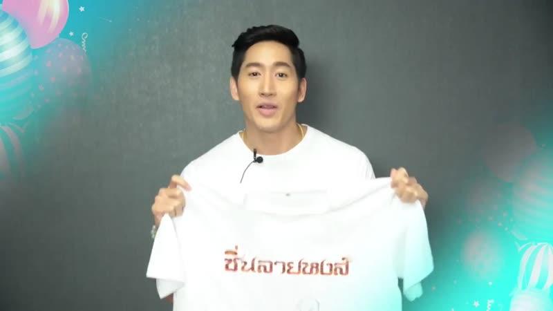 Турнир Muay Thai Super Champ 27.01.19 все бои nehybh muay thai super champ 27.01.19 dct jb