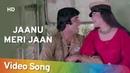 Janu Meri Jaan HD Shaan 1980 Song Amitabh Bachchan Parveen Babi Kishore Kumar Mohd Rafi