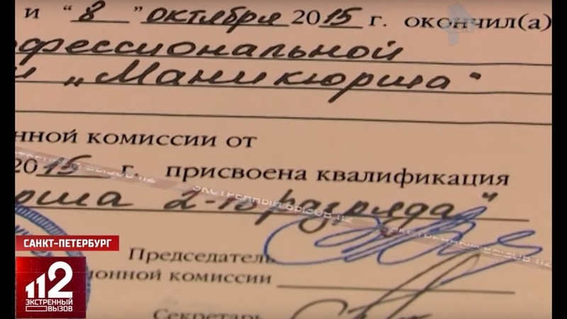 Маникюрша Артём требует признать свою профессию мужской!