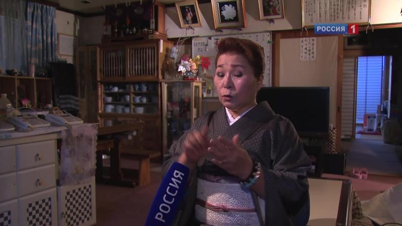Искусство быть гейшей. Специальный репортаж RTR Japan _ Art of Geisha