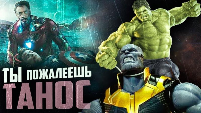 Доктор Стрэндж выжил после щелчка Таноса Теория Мстители 4 Финал