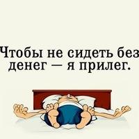 Анкета Руслан Гайнатулин