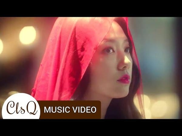 [MV] Loco U Seungeun (로꼬 유성은) - 별 (Little Prince) (알함브라 궁전의 추억 OST Part 1)
