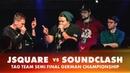 JSQUARE vs SOUNDLASH TAG TEAM SEMI FINAL German Beatbox Championship 2018