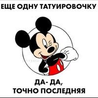 Алена Стаханова