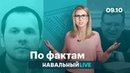 🔥 Позорная бедность в России Петров Мишкин Плагиат чиновников