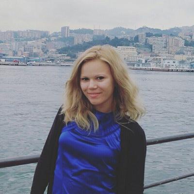 Ann Naumova
