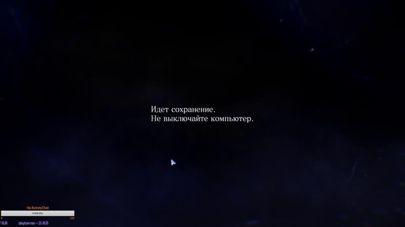 Ракуем помаленьку ЧатикЖиви! ResidentEvil6