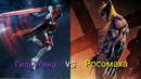 Guillotine vs. Wolverine Гильотина vs. Росомаха