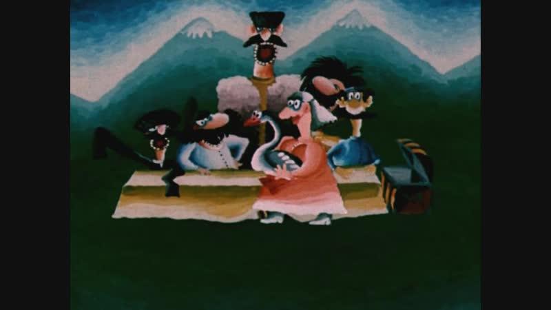 ОБРАТНАЯ СТОРОНА ЛУНЫ 1984 Мультфильм советский смотреть онлайн