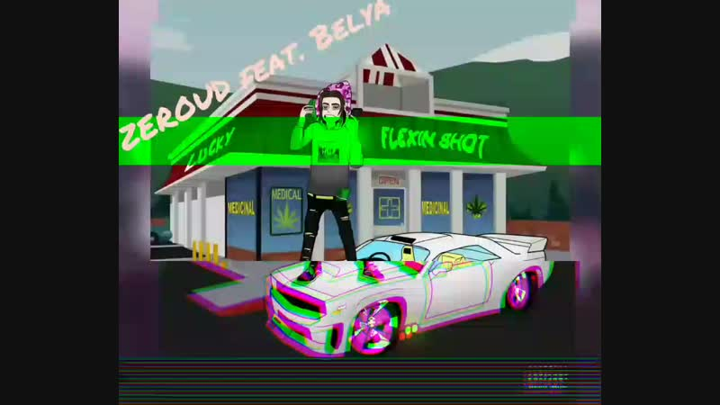ZEROUD feat. Belya-Вещи паль