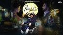 Pyaar Wali Gal Full Song Sagar New Punjabi Songs 2018 White Hill Music