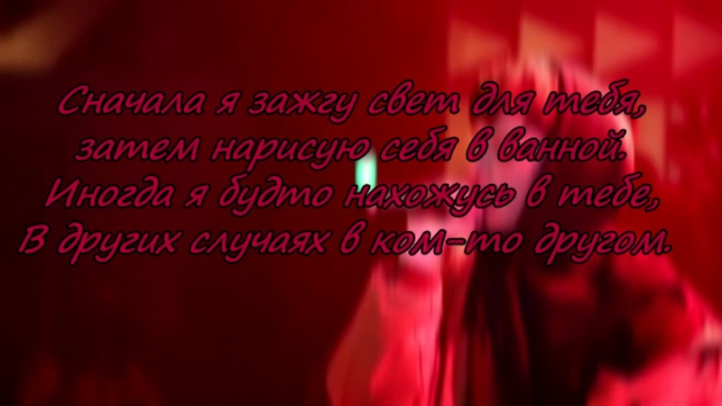 WICCA PHASE SPRINGS ETERNAL - WAITING HERE (FEAT LIL B) Russian translation, русский перевод