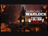 НАЗАД в 90е - Project Warlock - Прохождение Часть 2