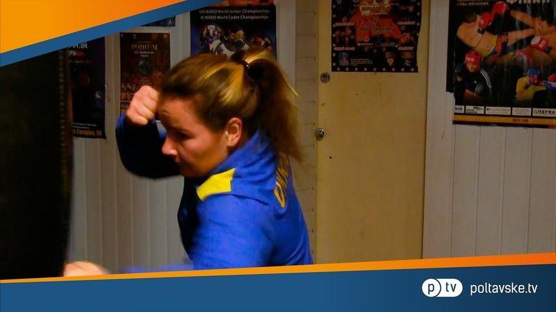 Дівчина-чемпіонка України з боксу: Тільки вперед, тільки до бою