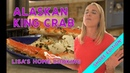 Awesome Alaskan King Crab You Have to Make! Lisa's Home Cooking EP17 Shore Edition
