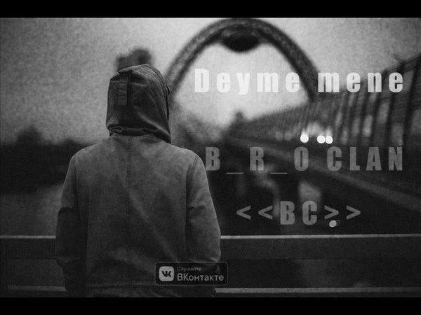B_R_O CLANBC - Deyme mene | Official Music Video