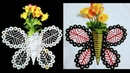 Newspaper wall hanging with Flower Vase -Butterfly wall hanging